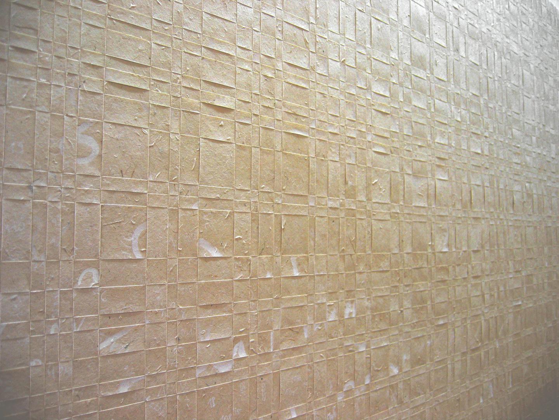 Este Galashire - Schweigen, Detail
